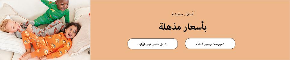 HP_Banners_Arabic_964